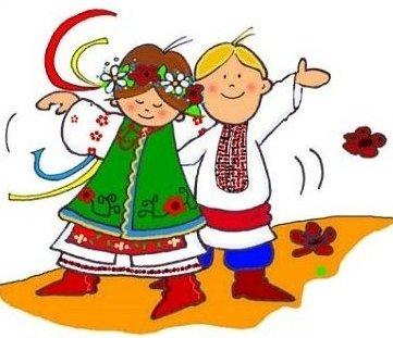 Clipart folk dance.