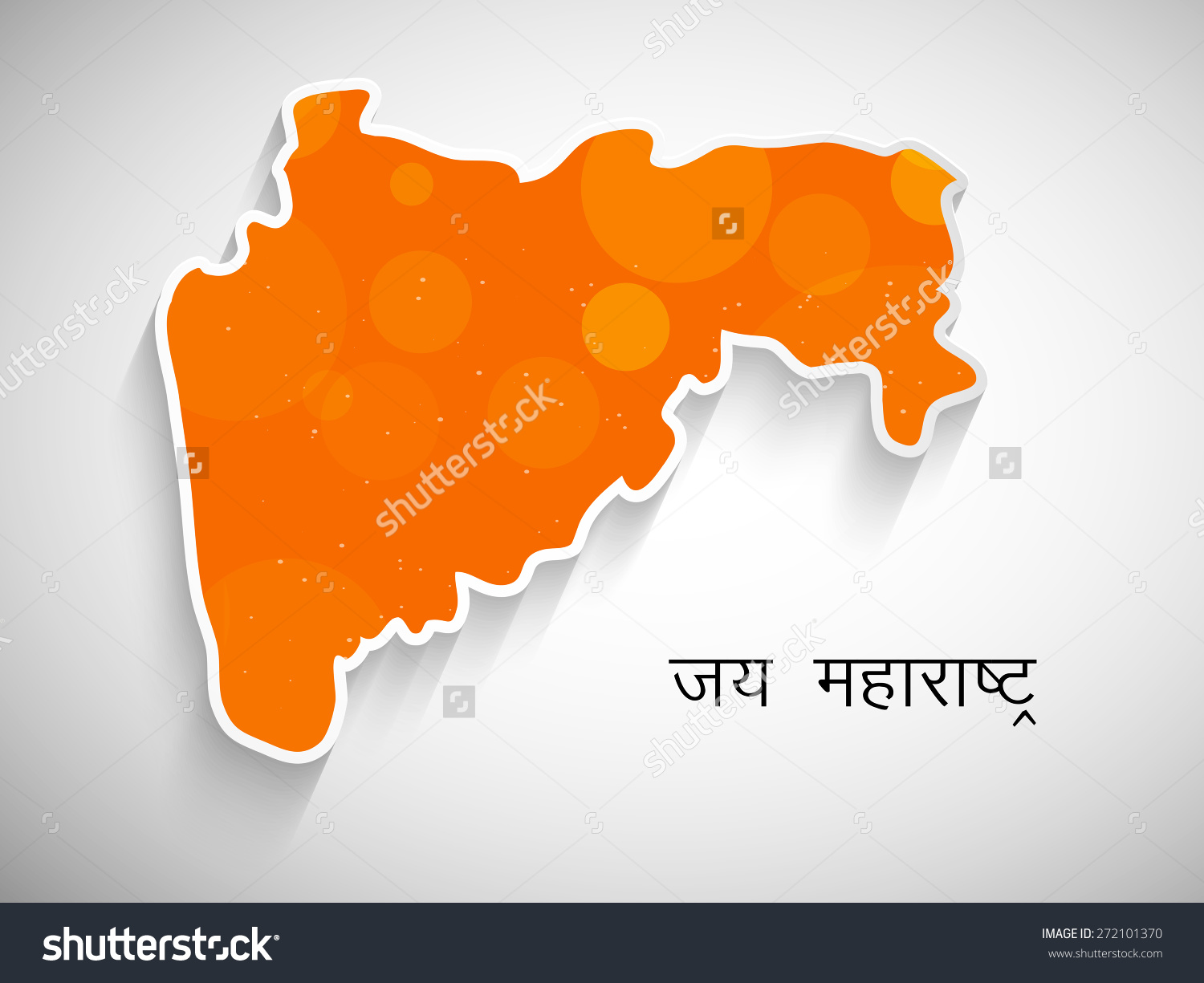 Maharashtra Day State Holiday Indian State Stock Vector 272101370.