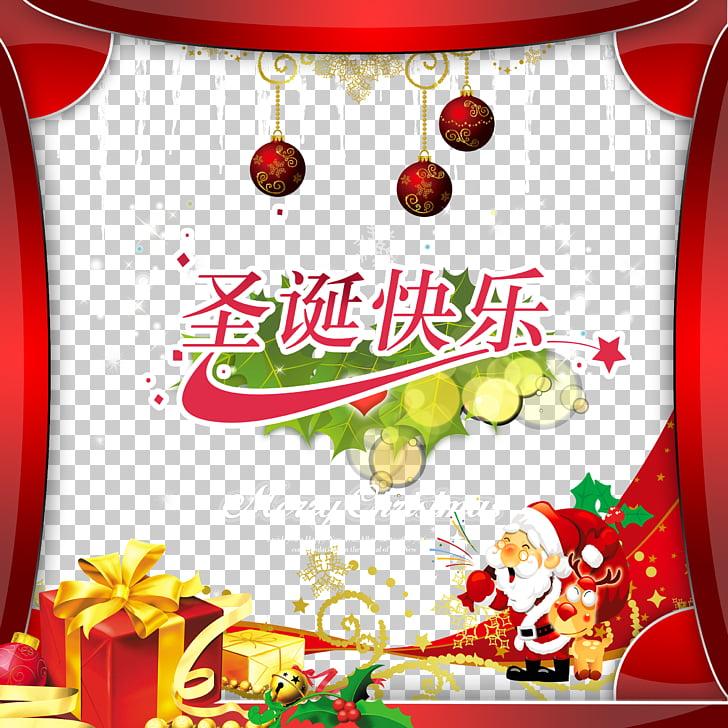 Navidad adorno cartel navidad, navidad fondo rojo cartel PNG.