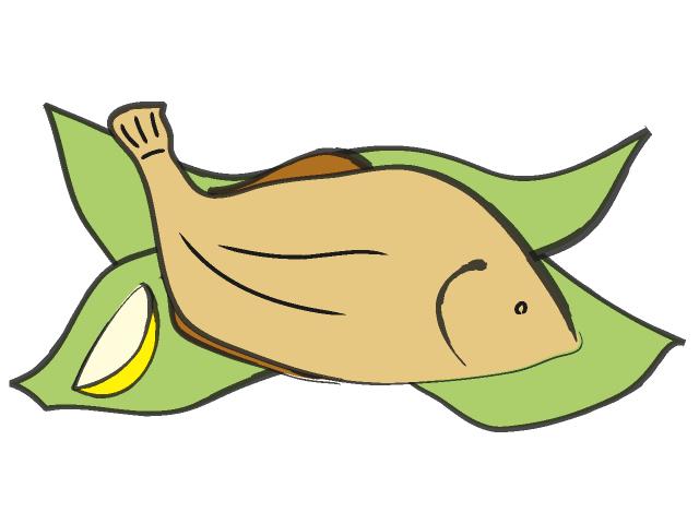Clip Art Fish Food Flakes Clipart.