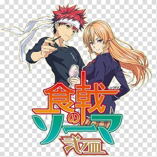 Food Wars!: Shokugeki no Soma Sōma Yukihira Anime Seiyu.