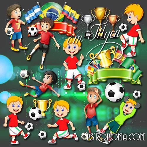 Free Children Clipart psd Children in school free download.