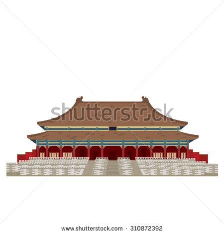 Forbidden City Stock Photos, Royalty.