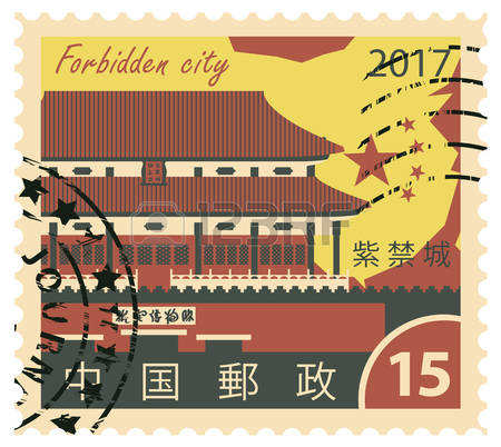 804 Forbidden City Stock Vector Illustration And Royalty Free.