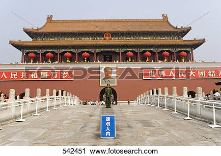 Stock Photography of Facade of palace, Tiananmen Gate Of Heavenly.
