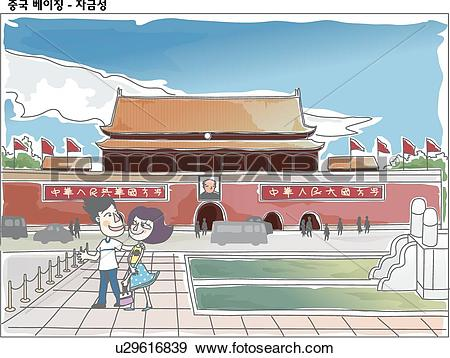 Stock Illustration of The Forbidden City u29616839.