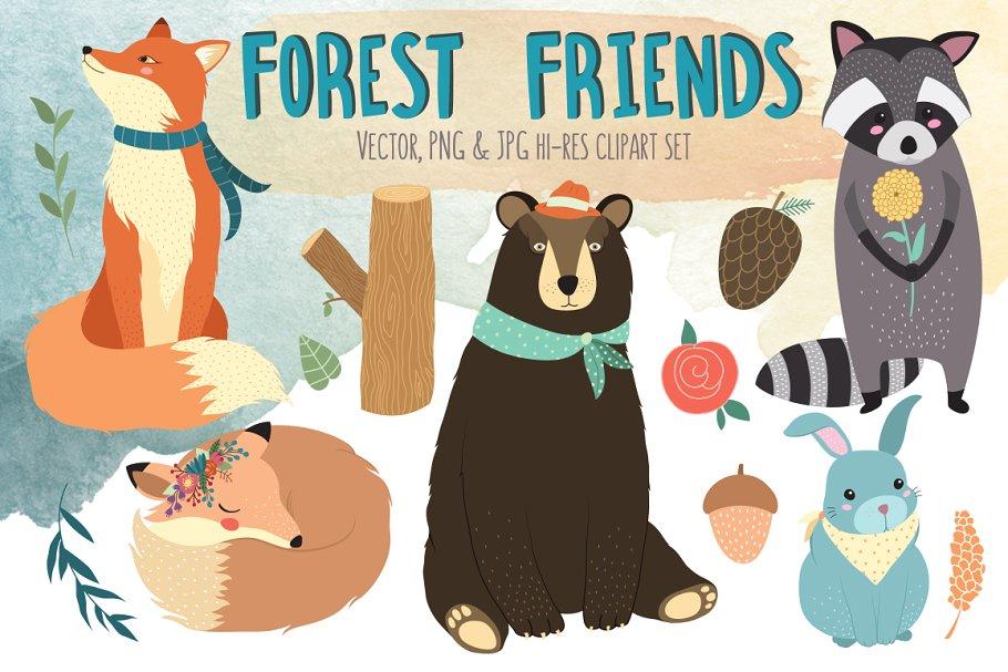 Forest Friends Vector Clipart Bundle.