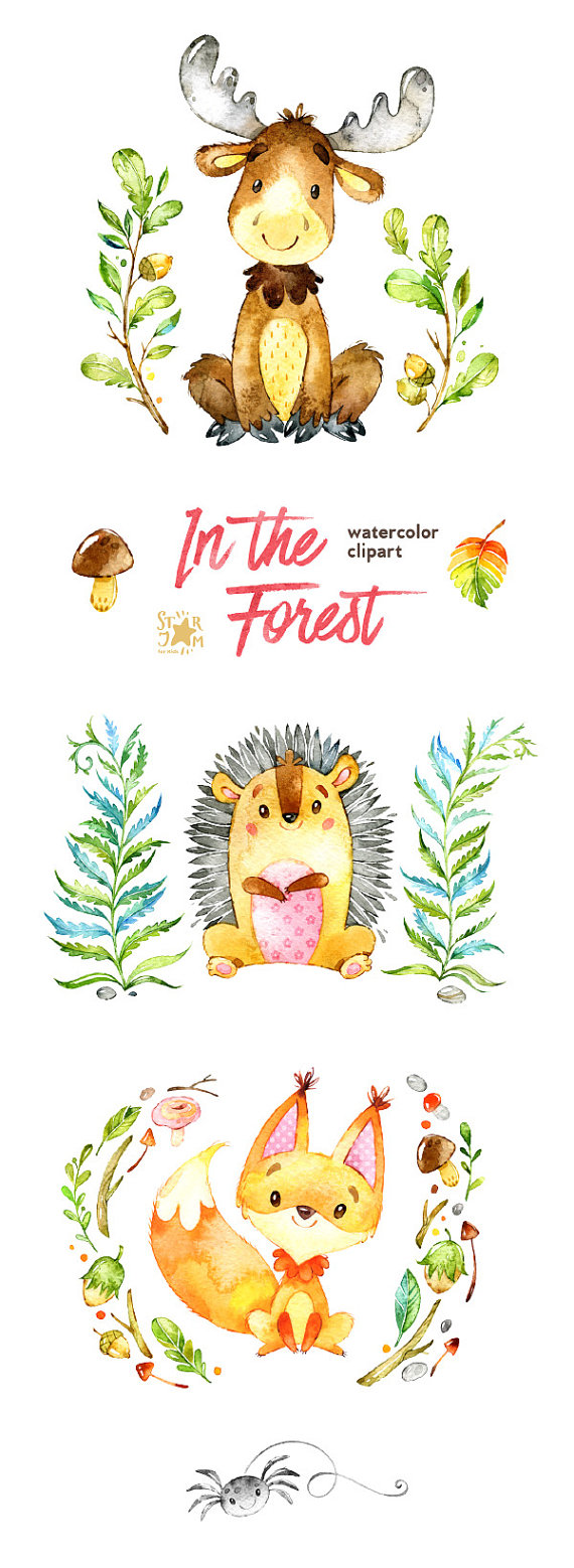 In the Forest. Watercolor animals clip art, squirrel, elk.
