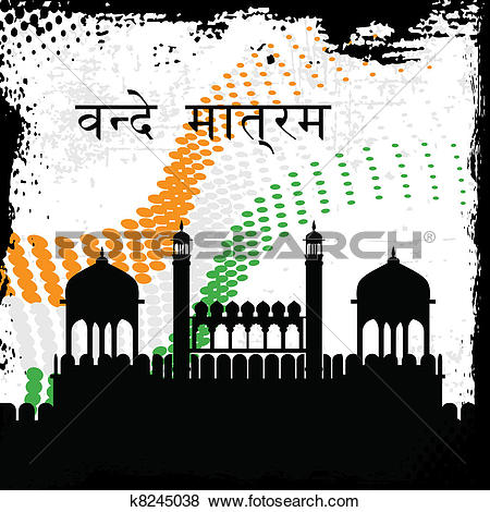 Clip Art of An Indian National card with red fort silhouette and.