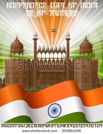 Red Fort Stock Images, Royalty.