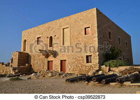 Picture of Rethymno Fortezza fortress armory.