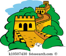 Fortified Clipart Royalty Free. 506 fortified clip art vector EPS.