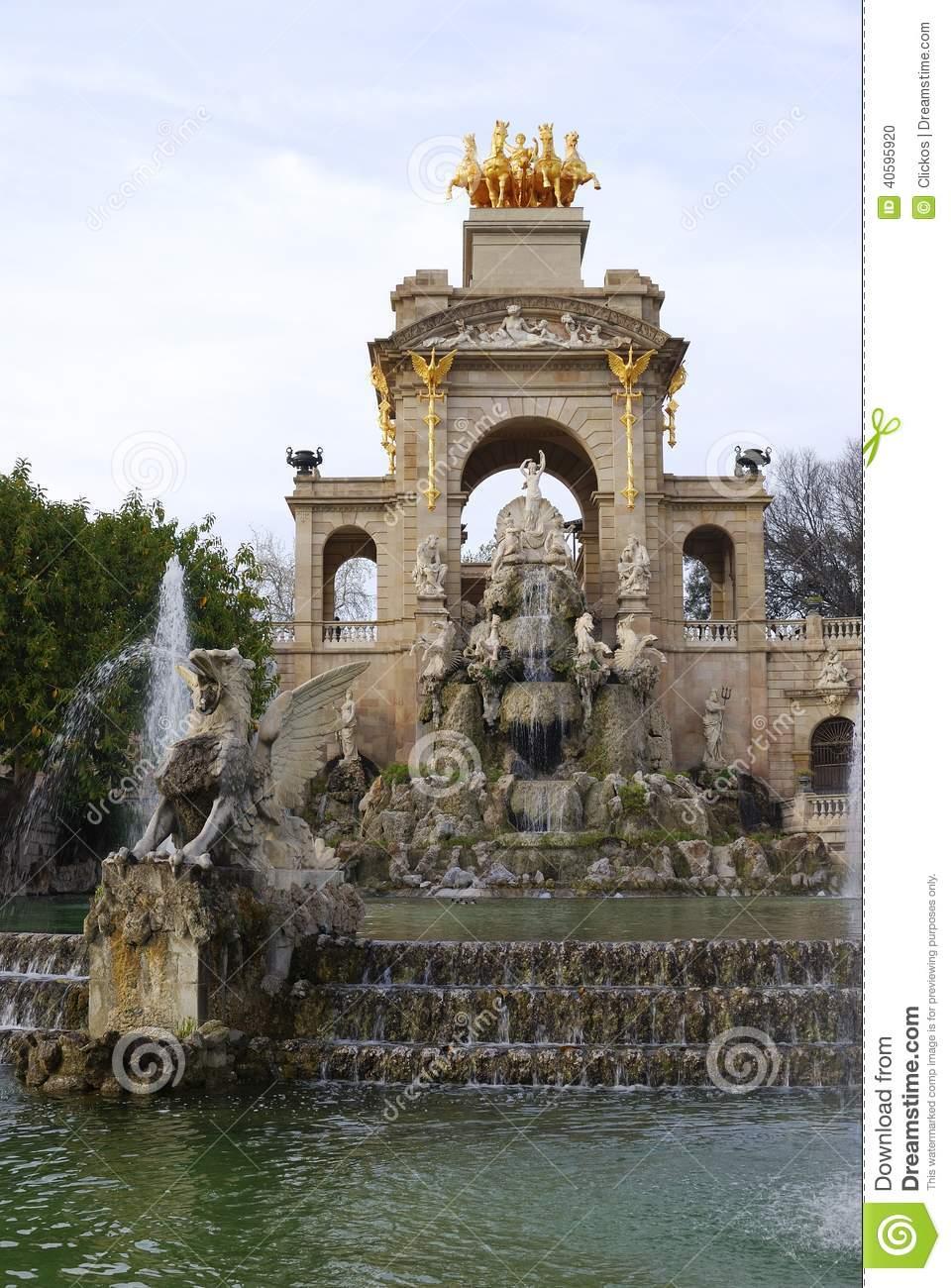 Fountain City Park Clipart.