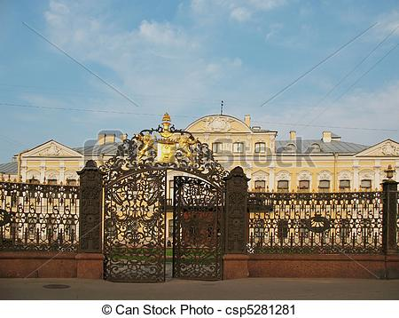 Stock Photography of Sheremetev Palace.