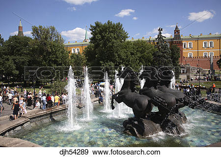Stock Photograph of Russia, Moscow, Alexander Gardens, Fountain.