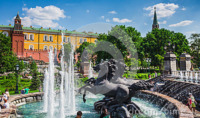 Hot Summer Day In The Alexander Garden Of Moscow Editorial Photo.