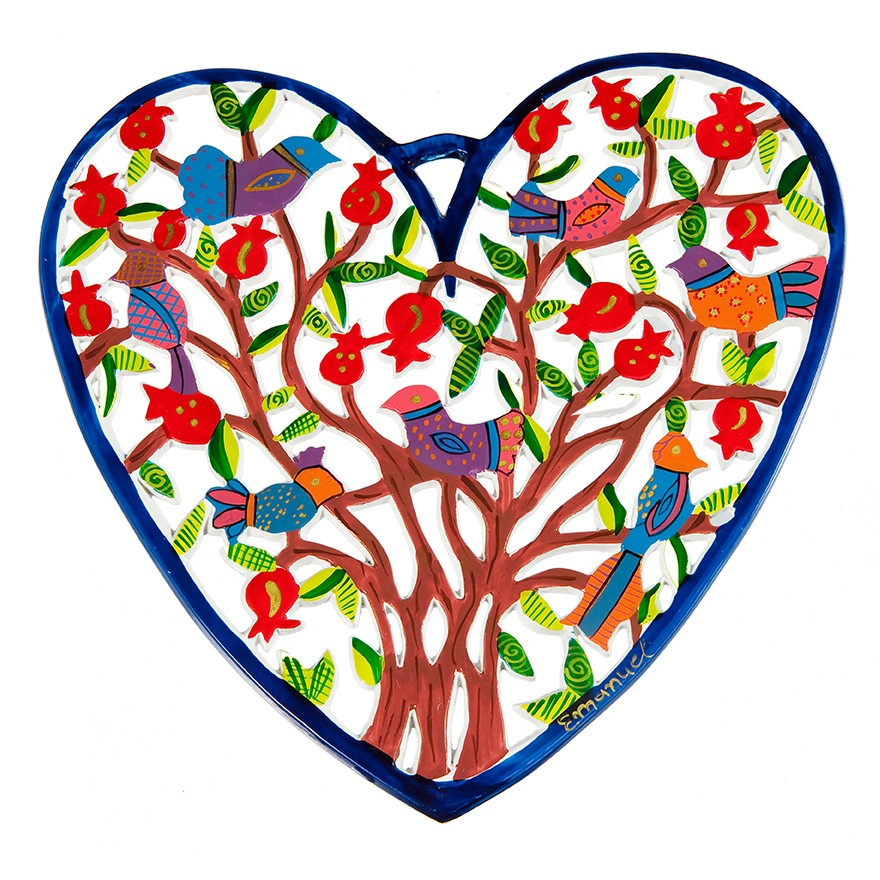 Yair Emanuel Hand Painted Heart Wall Hanging.
