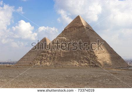 Pharaoh Khafra Stock Photos, Royalty.