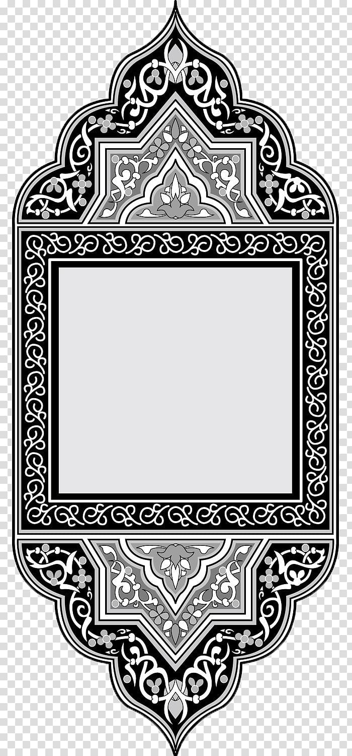 Black and white floral frame , Islam Euclidean , A black and.
