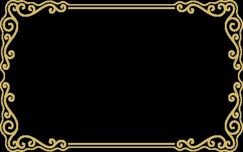 Download Gold Border Frame Transparent Background.