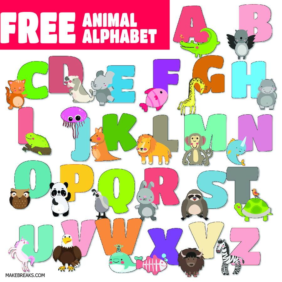 Free Illustrated Alphabet Letters.