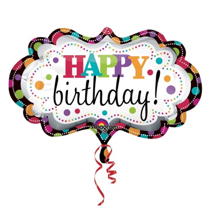 Free Birthday Clipart To Copy.