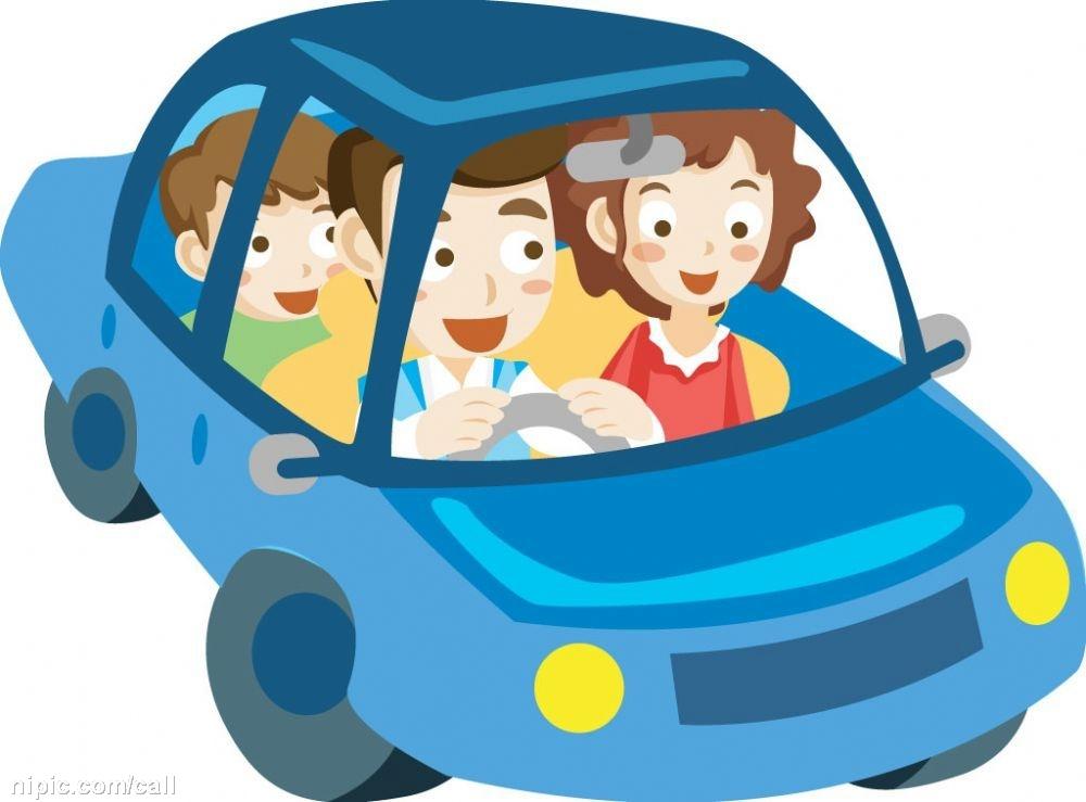 Free Family Carpool Cliparts, Download Free Clip Art, Free Clip Art.