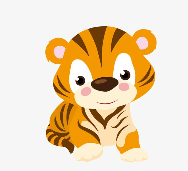 Cartoon Cute Little Tiger, Cute Clipart, Tiger Clipart.