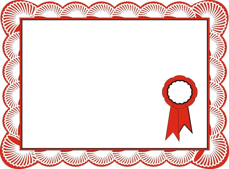 Certificate Border Template Free Printable Borders Award And.