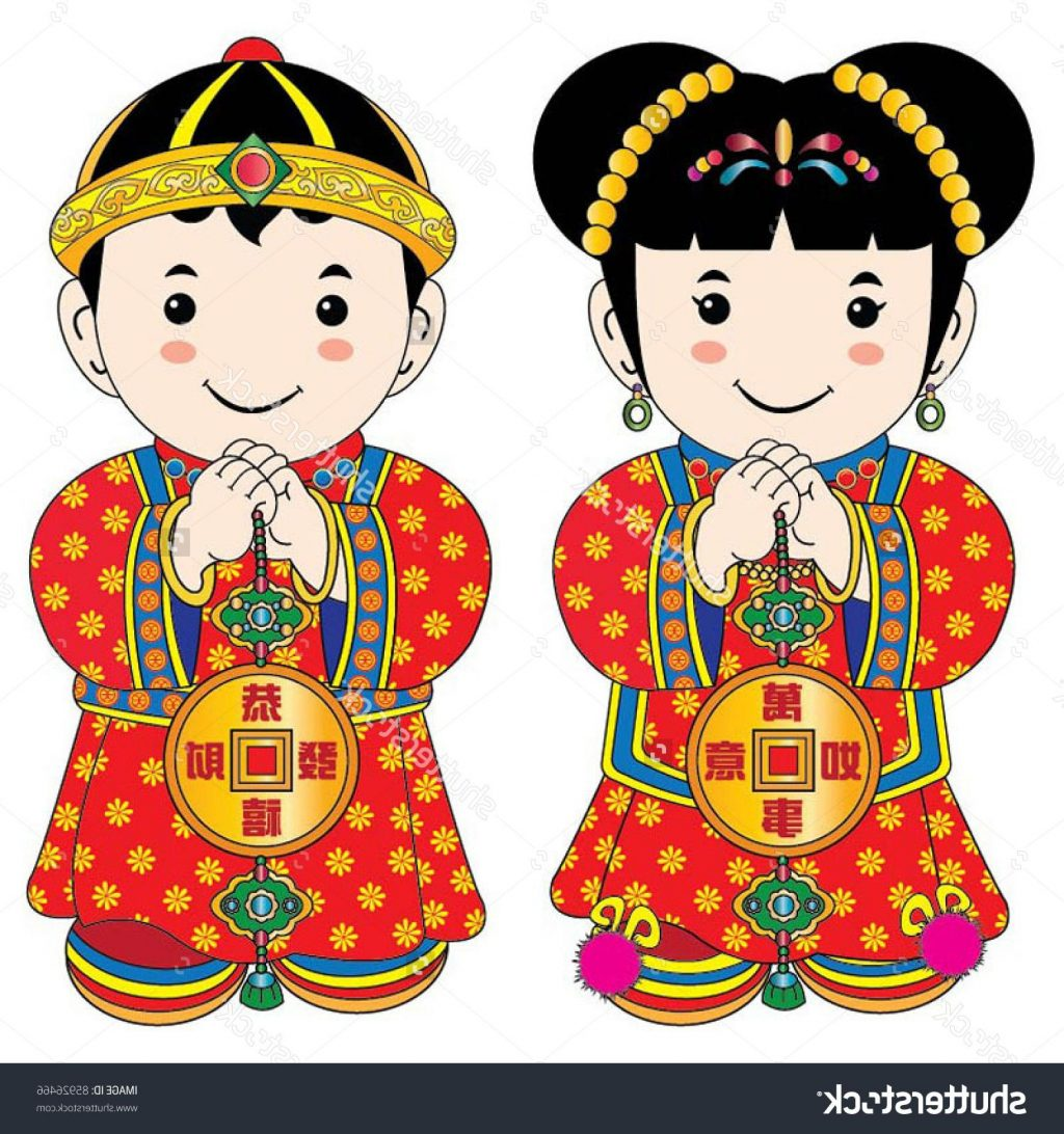 Free Clipart For Chinese New Year.