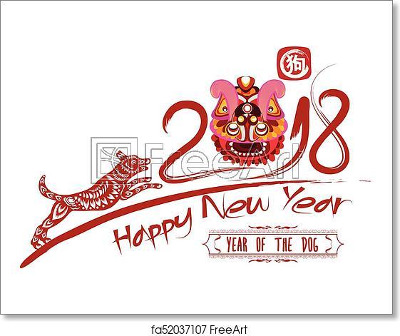 Free art print of Happy new year 2018 zodiac dog. Lunar new year.