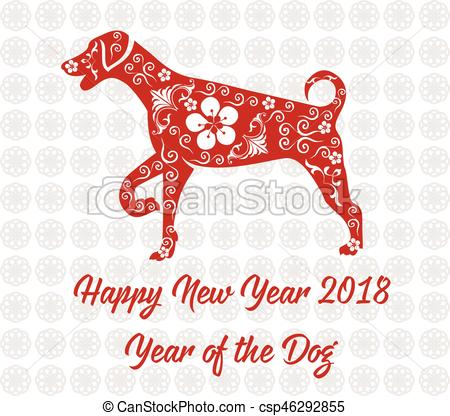 Happy Chinese new year 2018 card year of dog..