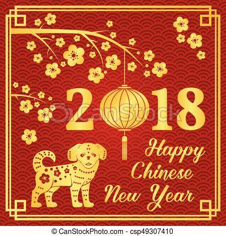 Happy Chinese New Year 2018.