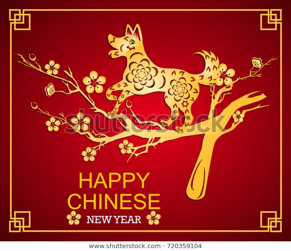 Happy Chinese New Year 2018 Year Stock Vector (Royalty Free) 720359104.