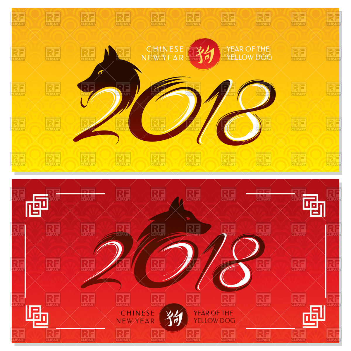 Chinese dog New year 2018 greeting cards Stock Vector Image.