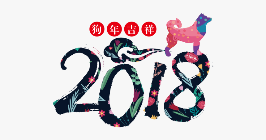 Happy Clipart Chinese New Year.