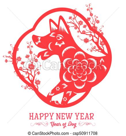 Chinese New Year Clipart Dog.