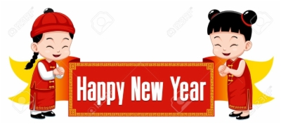 chinese new year , Free clipart download.