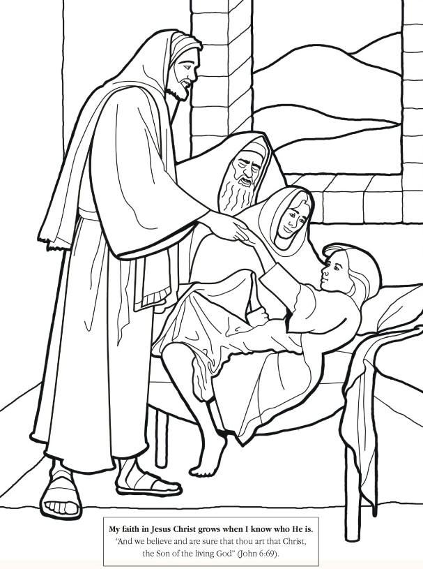 Free Christian Clipart Jesus Healing The Sick Child.