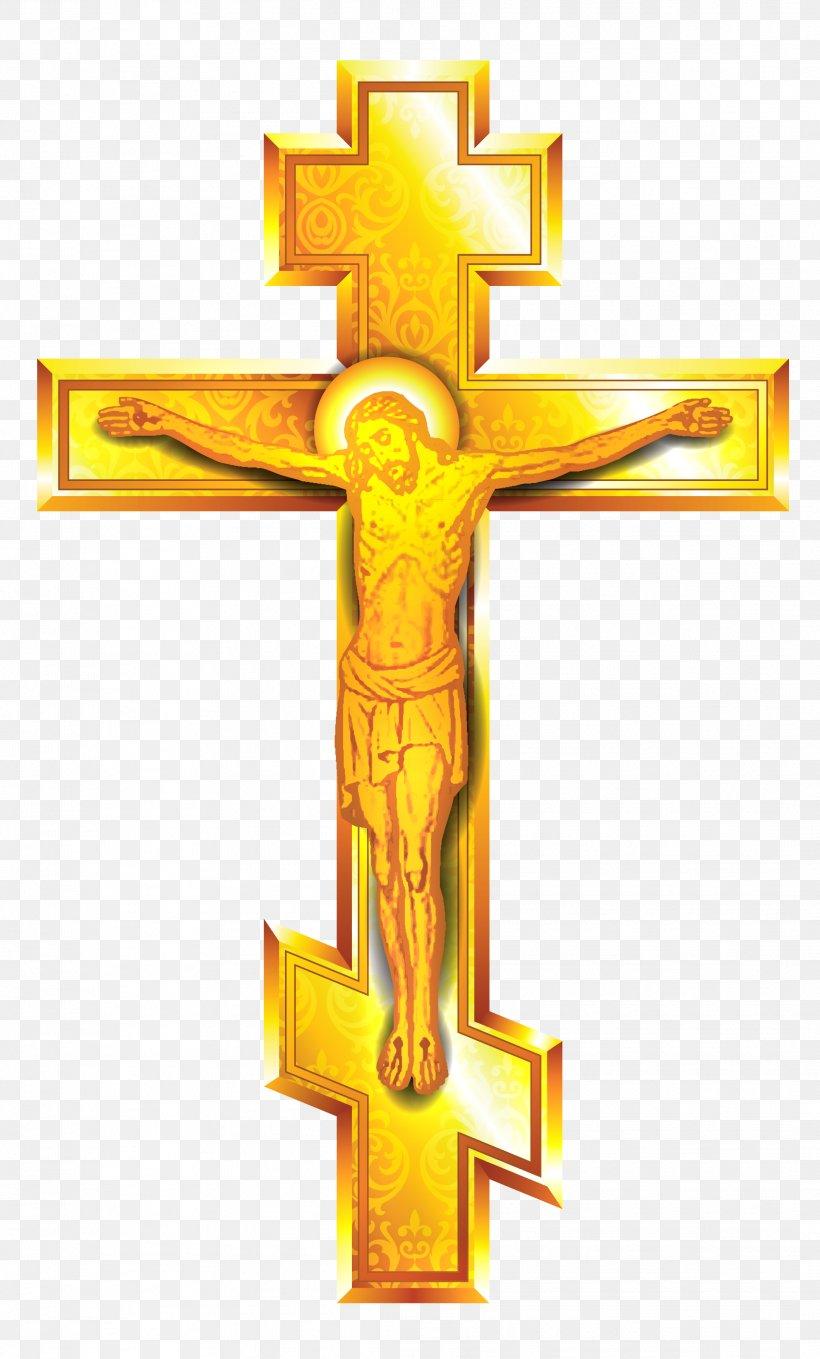 Cross Crucifix Clip Art, PNG, 2118x3512px, Christian Cross.
