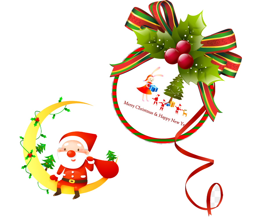 Merry Christmas PNG Free Image Download.