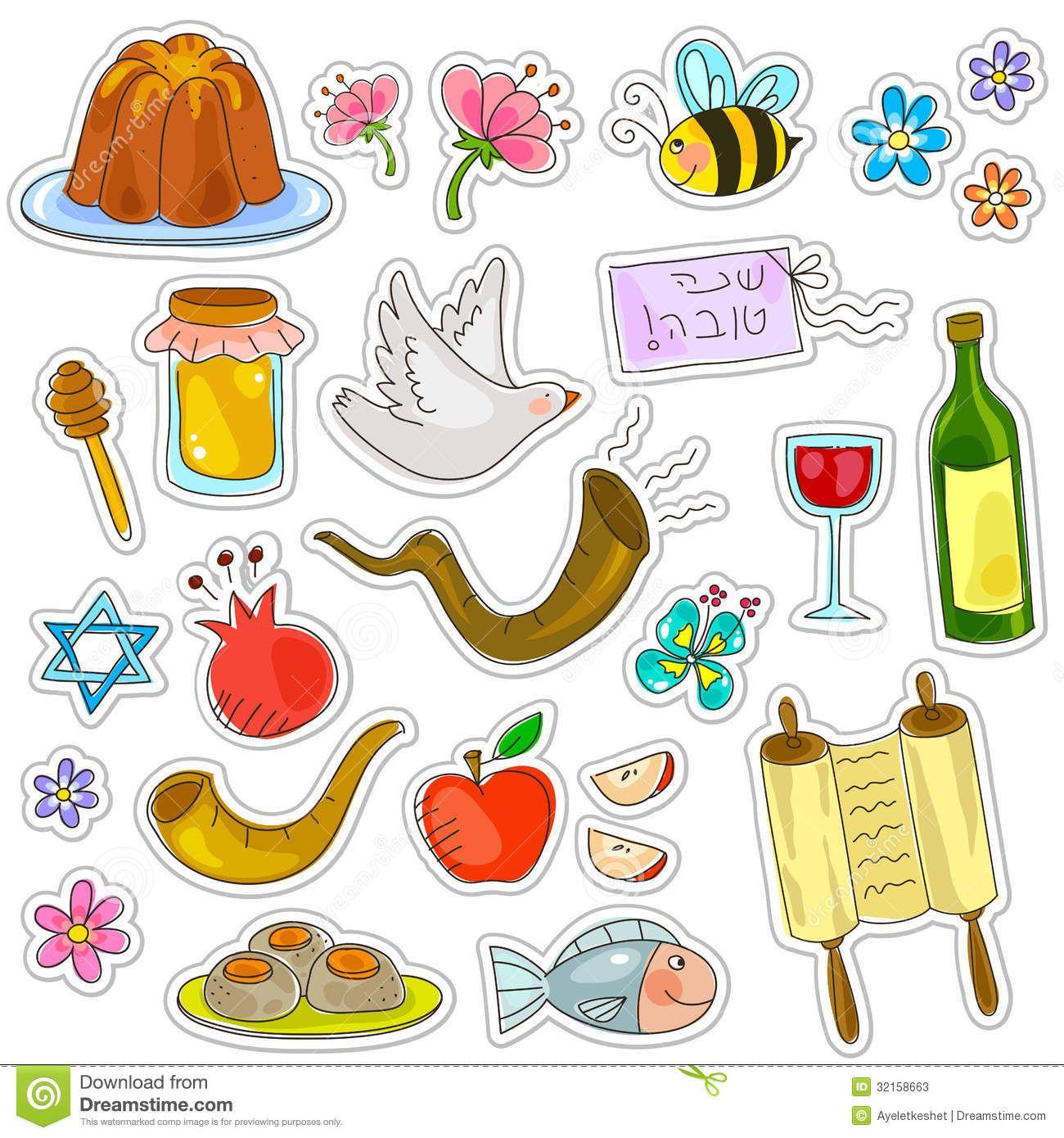 Rosh Hashanah Symbols.