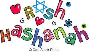 Jewish new year Illustrations and Clipart. 2,398 Jewish new year.