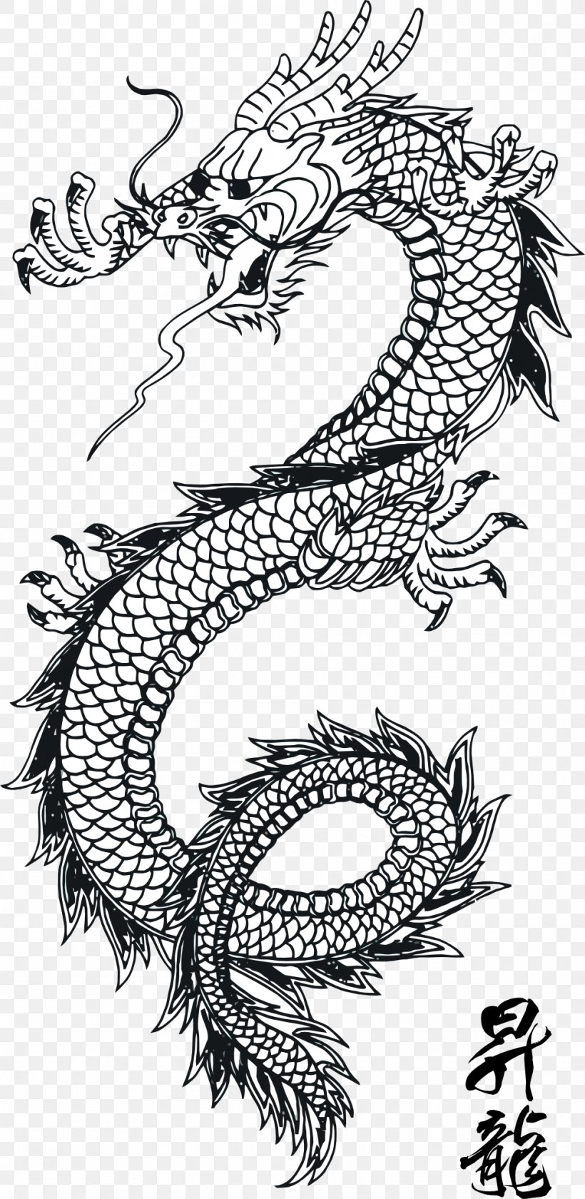 Chinese Dragon Clip Art, PNG, 999x2047px, China, Art, Black.