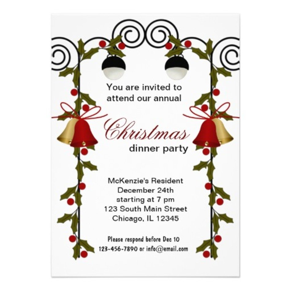 Christmas Party Invitation Clipart Free.