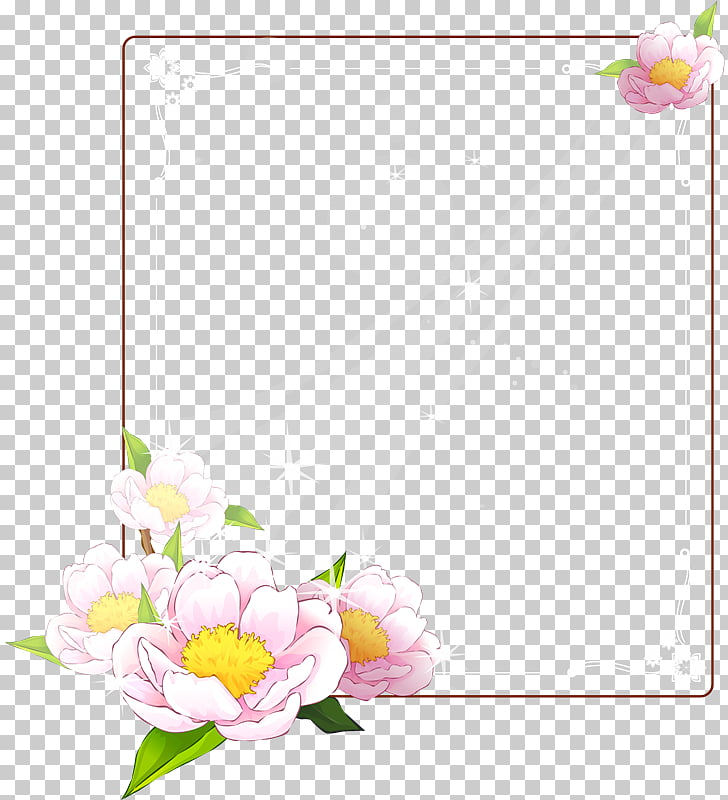 Frames Quran Molding Adobe Photoshop, dw PNG clipart.