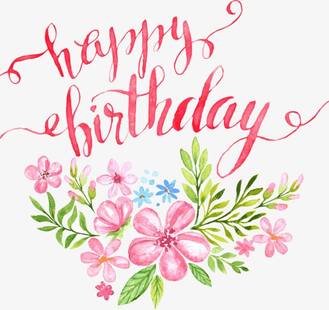 Flowers Happy Birthday Letters, Element, Hundred, S PNG Transparent.