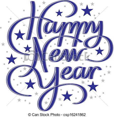 free happy new year 2014 animated clipart - photo #37
