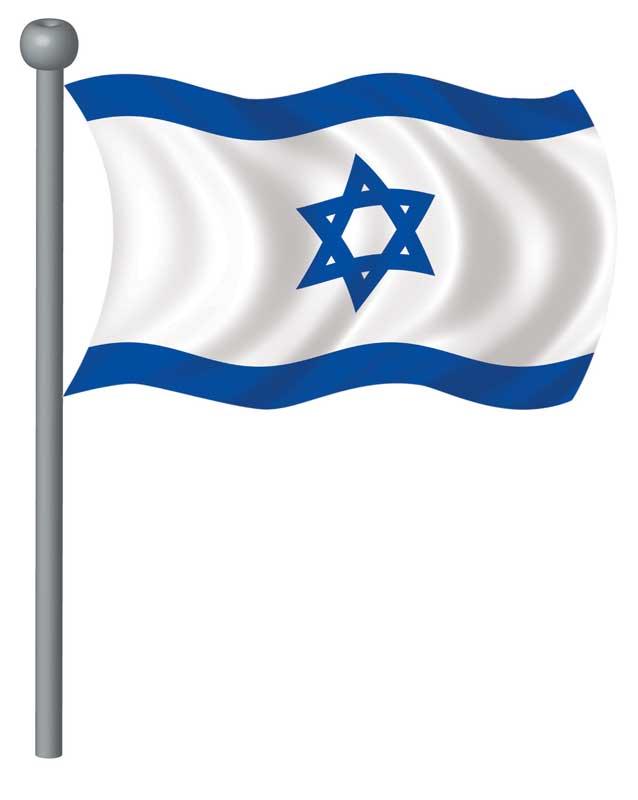 Free Israel Cliparts, Download Free Clip Art, Free Clip Art.