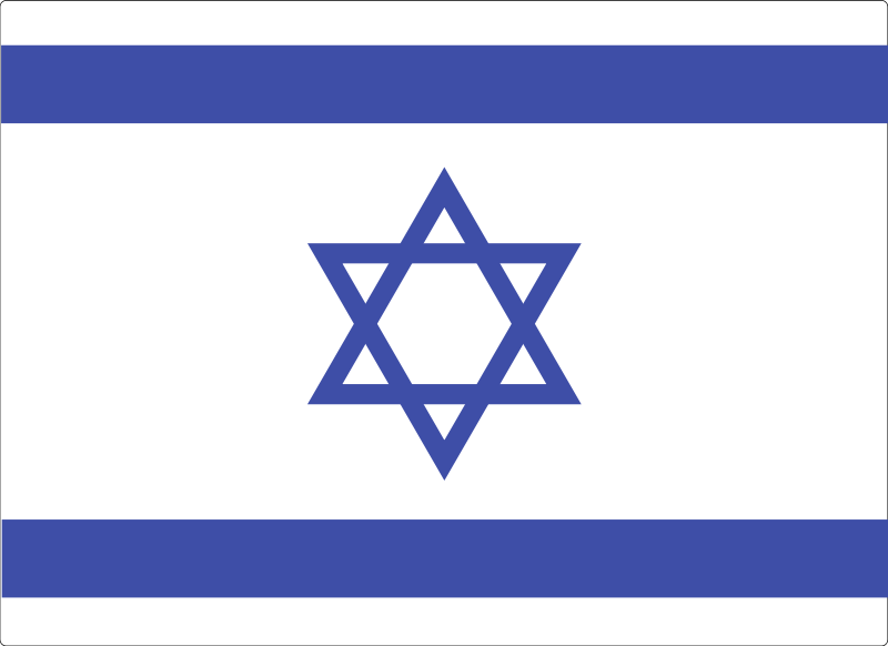Free Clipart: Israeli flag anonymous 01.